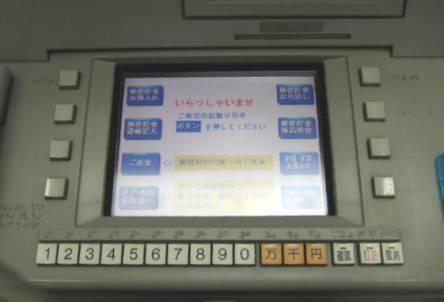 Dscf1301